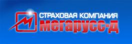 megaruss-d_jpg