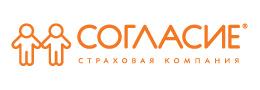 sk-soglasie_jpg
