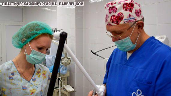 Пластическая хирургия в клинике Интермедцентр IMC, принимает пластический хирург, врач-онколог, маммолог М.И.Баранник