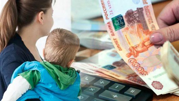 Какие выплаты и пособия положены семьям с детьми от 3-х лет и выше, Министерство труда и соцзащиты напоминает