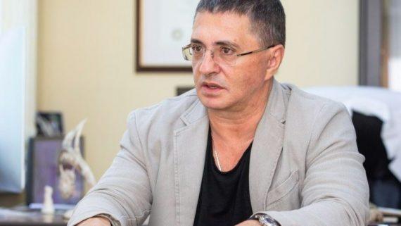 Заболевания, которые не надо лечить - мнение телеведущего, врача А.Л.Мясникова