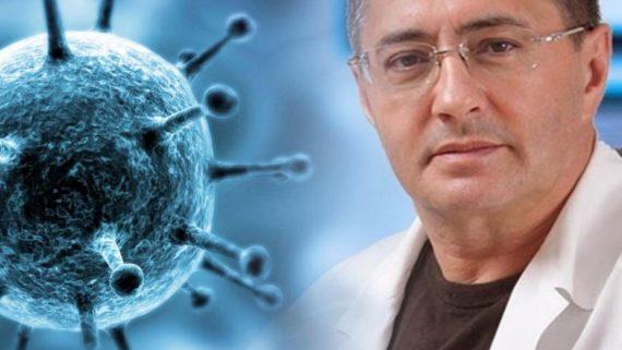 """Доктор Мясников рассказал, что люди, перенесшие коронавирус и сделавшие прививку от COVID-19, имеют """"пуленепробиваемый"""" иммунтитет"""